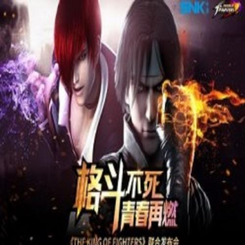 King of Fighters Destiny - A série