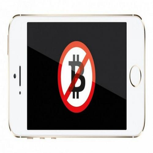 Apple bani o bitcoin no ios
